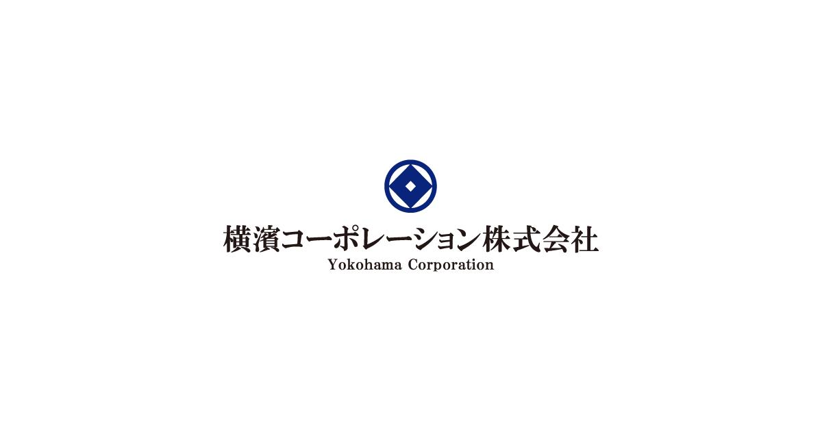 収益不動産を専門に扱う横濱コーポレーション株式会社の投資相談のページです。